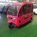 ガソリン三輪車