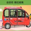 ガソリン三輪車 (1)