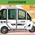 ガソリン三輪車 (2)