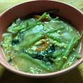 野菜味噌スープ (2)