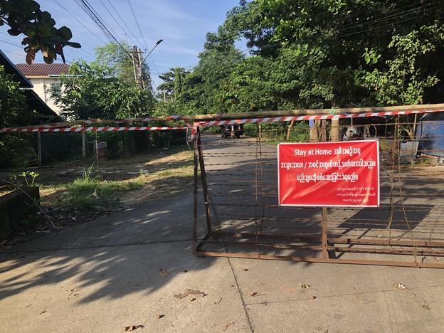 コロナ禍のヤンゴンで (12)