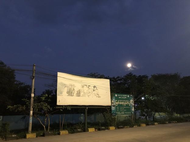 2020大晦日のヤンゴンの早朝 (1)