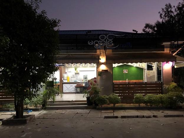 1月5日のヤンゴンの朝 (1)