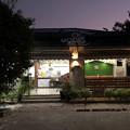 Photos: 1月5日のヤンゴンの朝 (1)
