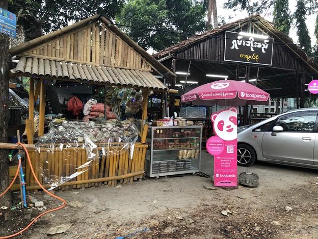 1月5日のヤンゴンの朝 (15)