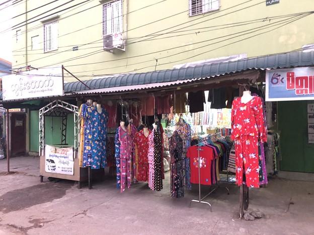 1月7日のヤンゴンの朝 (8)