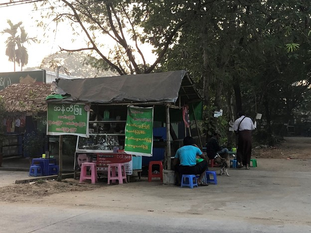 1月19日のヤンゴンの朝 (13)