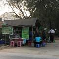 Photos: 1月19日のヤンゴンの朝 (13)