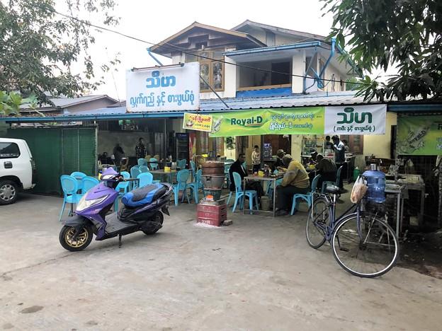 1月20日のヤンゴンの朝 (7)