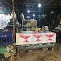 Photos: 1月22日のヤンゴンの朝 (10)