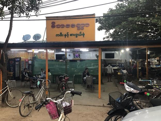 1月22日のヤンゴンの朝 (13)