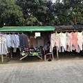 Photos: 1月223日のヤンゴンの朝 (22)