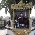 Photos: 1月25日のヤンゴンの朝 チョイ寒いぞ (21)