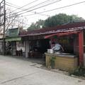 Photos: いつもより暗く感じる1月26日のヤンゴンの朝 (16)