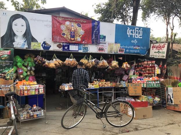 Photos: 寝坊した朝のヤンゴン1月27日 (15)