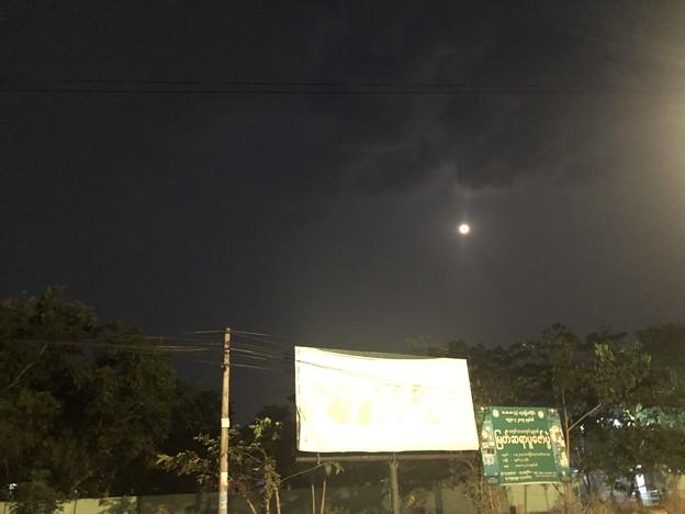 1月30日のヤンゴンの朝 (1)