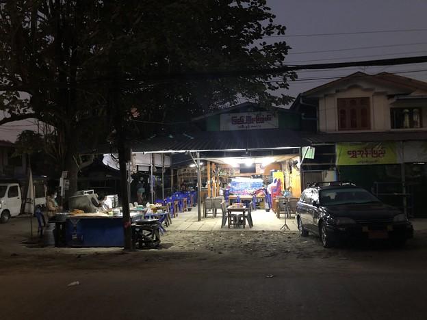 Photos: 2月3日のヤンゴンの朝 (2)