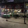 Photos: 2月4日のヤンゴンの朝 (3)
