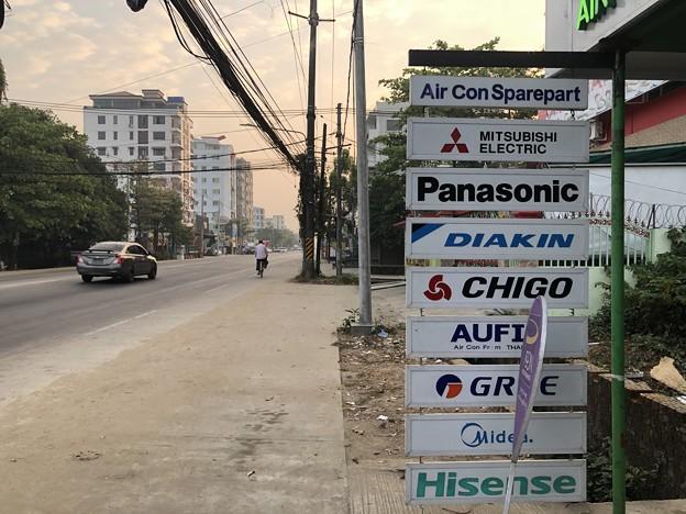 土曜日の朝のヤンゴン2月6日 (16)