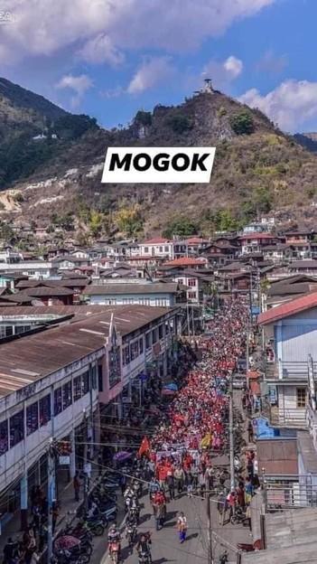 ミャンマーのデモ (36)