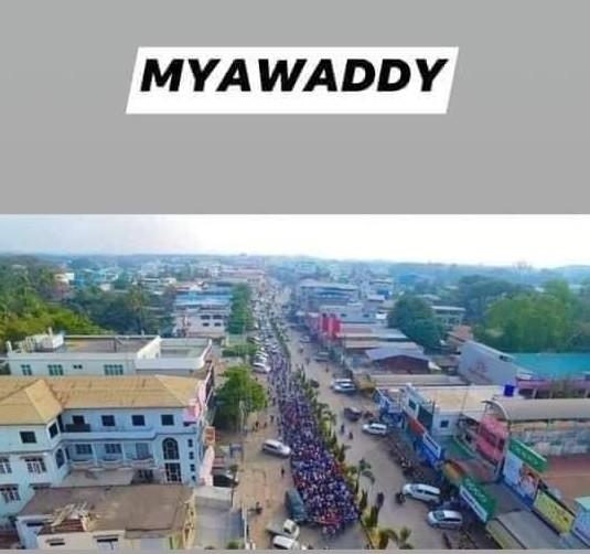 ミャンマーのデモ (17)