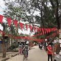 Photos: NLD支持の住民の抵抗 (1)