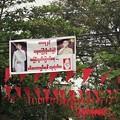 Photos: NLD支持の住民の抵抗 (4)