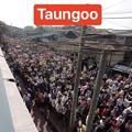 Photos: ミャンマー2月22日の大規模デモ (4)