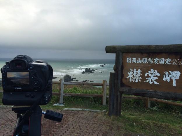 Photos: 風強し