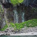 写真: フレペノ滝