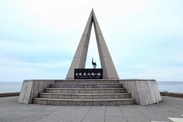 Photos: 本土最北端の地