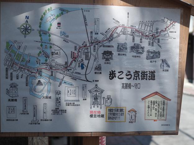 Photos: JR東線