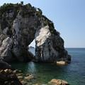 Photos: 立巌岩(たてごいわ)