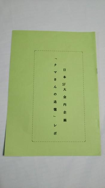 DSC_0411