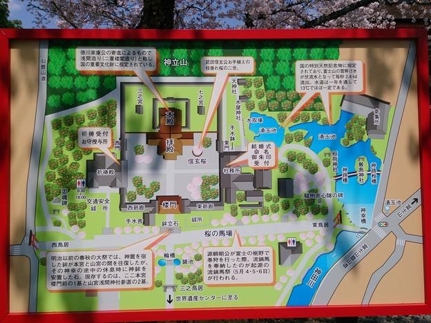 19浅間神社2 案内図