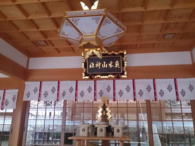 008眞木山神社A06 拝殿内