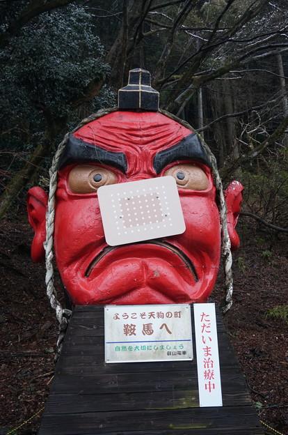京都-鞍馬天狗
