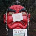 写真: 京都-鞍馬天狗