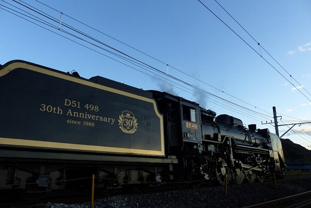 P1110335