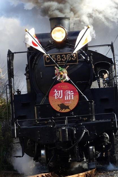 """SL初詣号 """"突進"""" 6カット"""