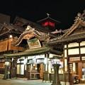 Photos: 道後温泉の夜