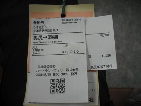 DSCF2085