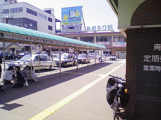 (自転車)20090505 006_青森駅