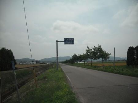 DSCF3696