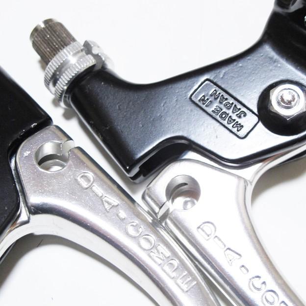 DIA-COMPE 280 ブレーキレバー