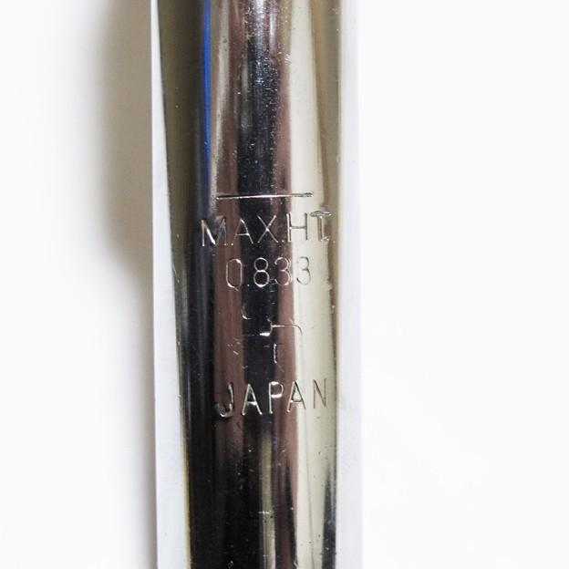 SAKAE MTS-120 スレッド ステム シルバー