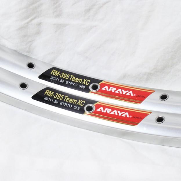 ARAYA RM-395 TEAM XC 26*1