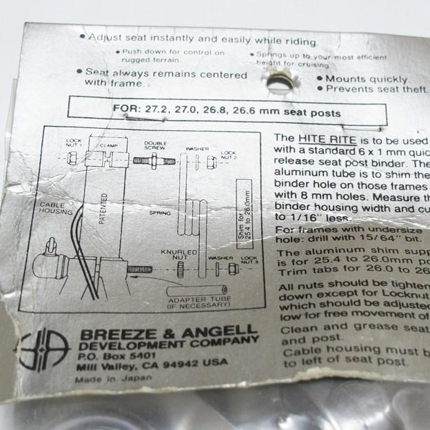 日本製 80s HITE-RITE シルバー BREEZ & ANGELL