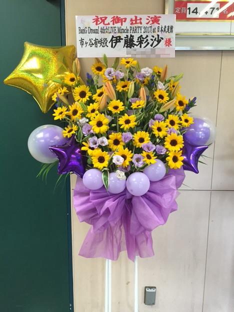 Photos: 日本武道館 BanG Dream! 様へ2