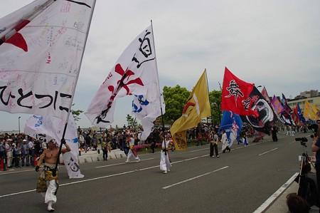 2014横浜パレード9116